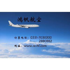 嘉峪关到上海机票_嘉峪关到上海特价机票