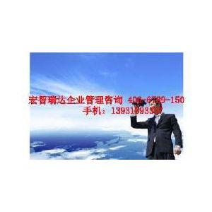 劳动纪律理制度_劳动纪律制度图片展板免费下载千图网www5