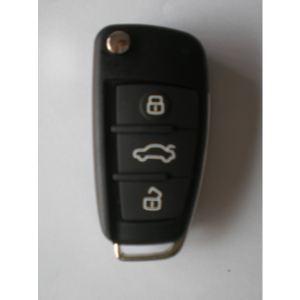 奥迪A6遥控钥匙怎么拆高清图片