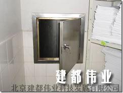 污衣井道北京污衣井