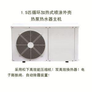 【水循环空气能热泵热水器主机