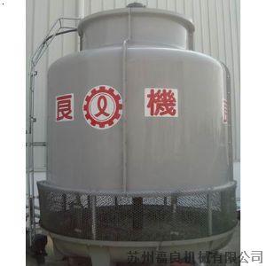 【苏州良机冷却塔】厂家