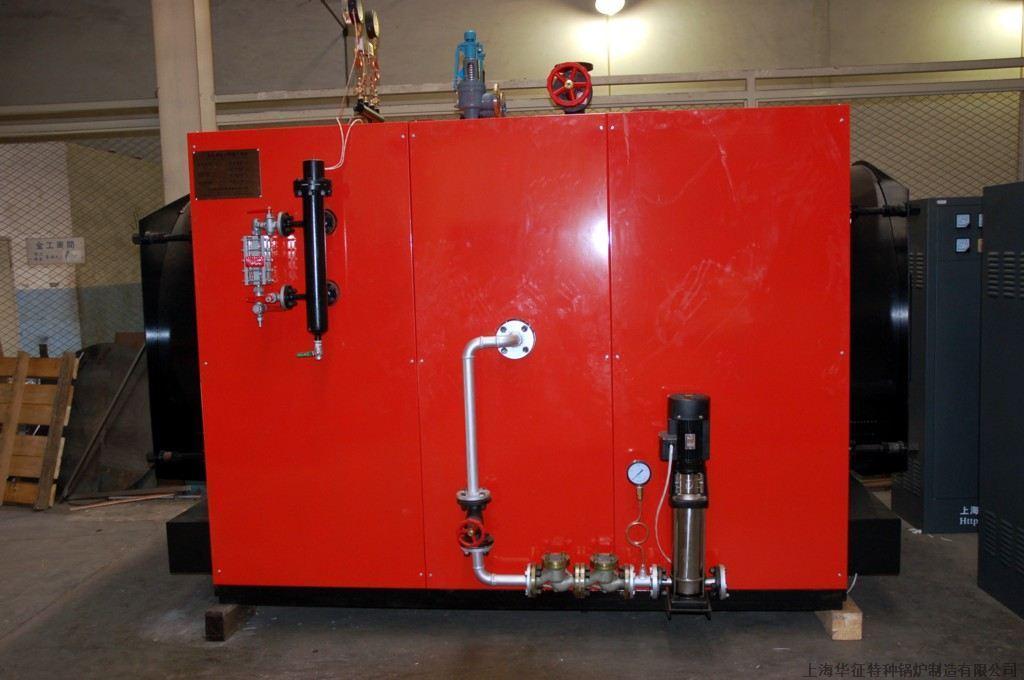 电锅炉(1~4吨、蒸汽
