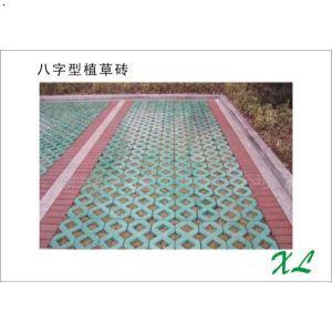 草砖 地面砖 人行道 砖 透水高清图片