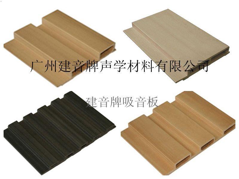 驼色木地板贴图素材