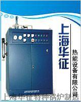 电锅炉(150/180/210KW