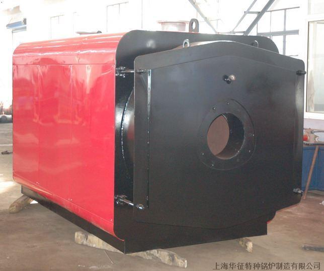 燃油锅炉(7~10万大卡
