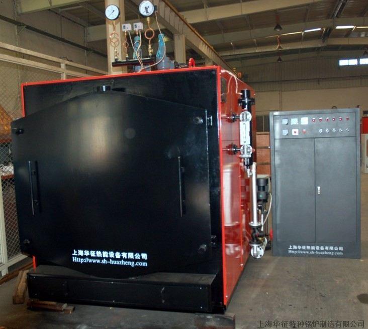 电锅炉(卧式720/1050