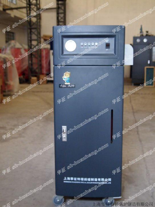 锅炉(8-31万大卡/h电