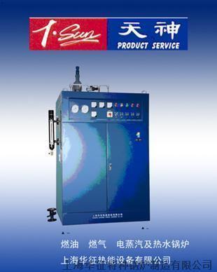 热水锅炉(90/150/180