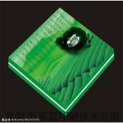 茶叶外包装盒