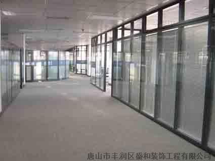 唐山办公室隔断