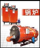 锅炉生产厂/代理商/经