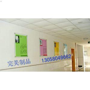 有机玻璃展板公司海报展板亚克力展示架磁铁相框演讲