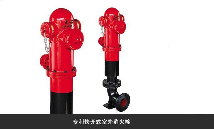 【室外消火栓】_室外消火栓地址_室外消火栓