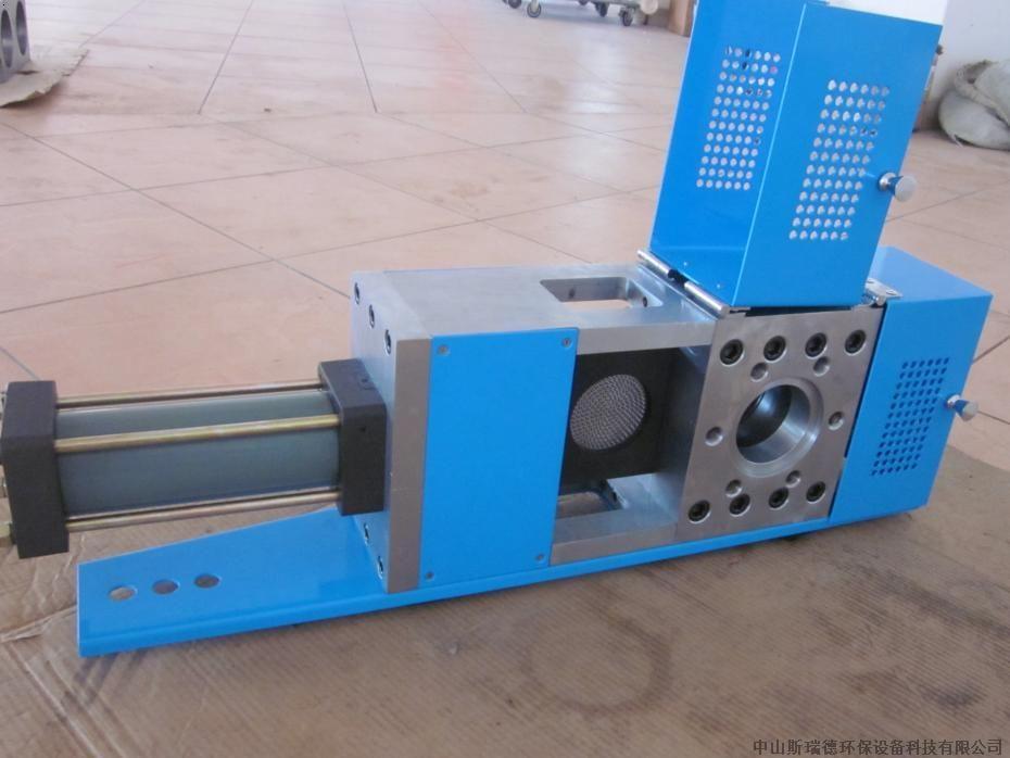 液压板式换网器产品特点 •液压换网器压力激活密封结构