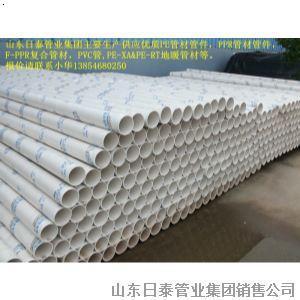 PVC U排水管,乐平UPVC排水管,瑞昌UPVC,贵溪UPVC管
