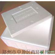 河南泡沫包装|郑州泡沫包装