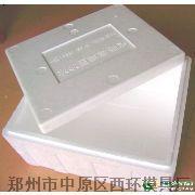 郑州泡沫包装箱加工设计
