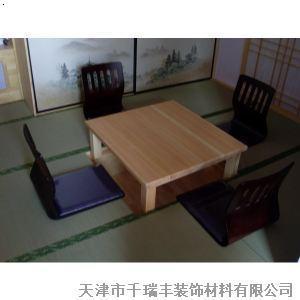 日式房装修