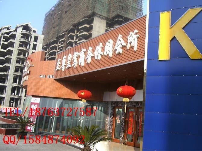 中国木生态木材质电视背景墙装饰板