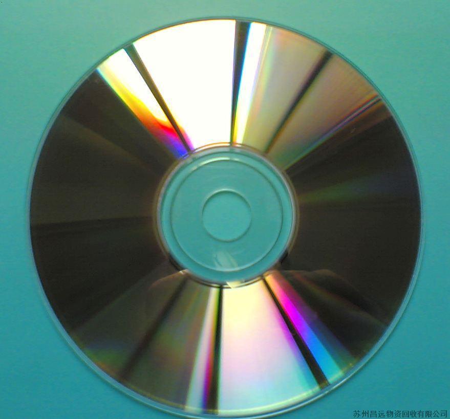 光盘 碟片 vcd光盘 废旧光盘 二手光盘回收图片