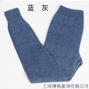 女式羊毛,羊绒衫