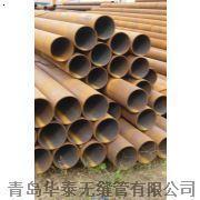 青岛钢管市场 钢管厂 无缝钢管厂