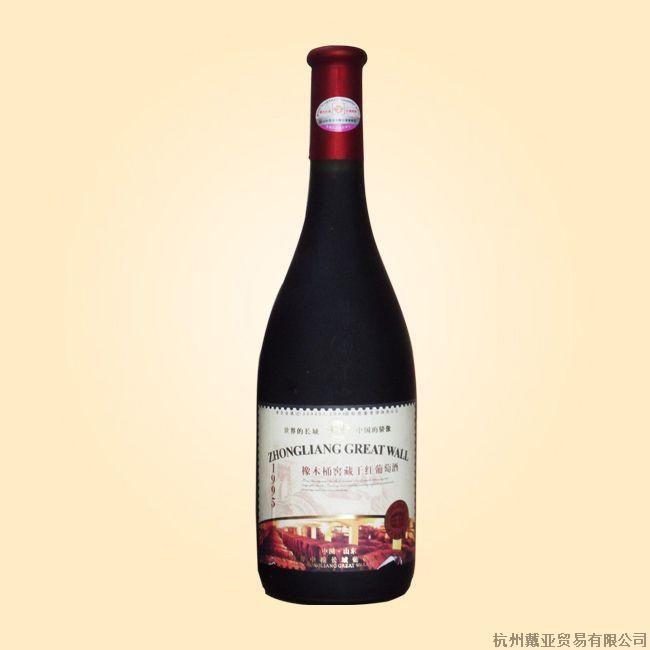 长城1995橡木桶窖藏干红葡萄酒