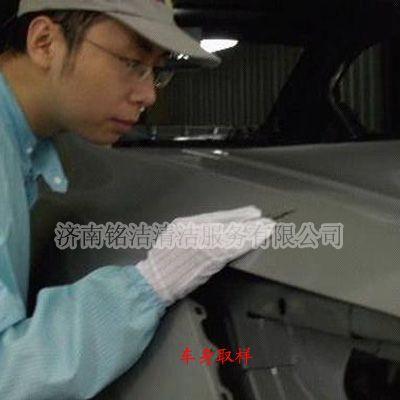汽车涂装车间技术保洁-油漆颗粒分析高清图片