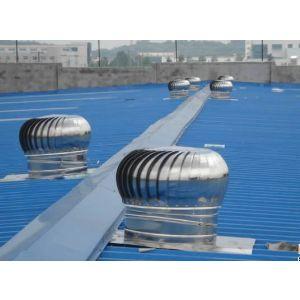 屋顶风机 钢结构车间无动力通风器 青岛无动力通风机