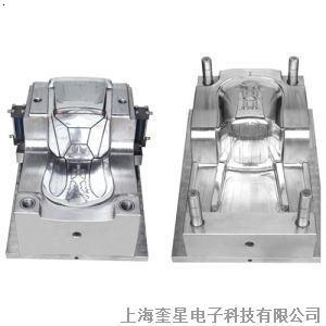上海奎星模具设计制造模具加工_上海奎星备案装修设计说明书图片