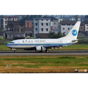 从北京到乌鲁木齐飞机票和火车票的区别