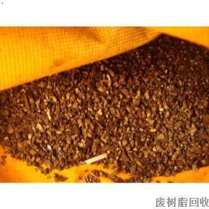 废活性炭_废树脂回收-必途 b2b.cn