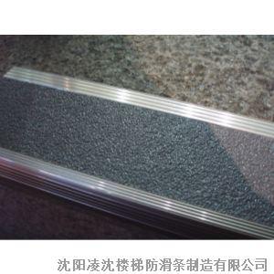 我坐火车沈阳—广州行李多托运费怎么算?