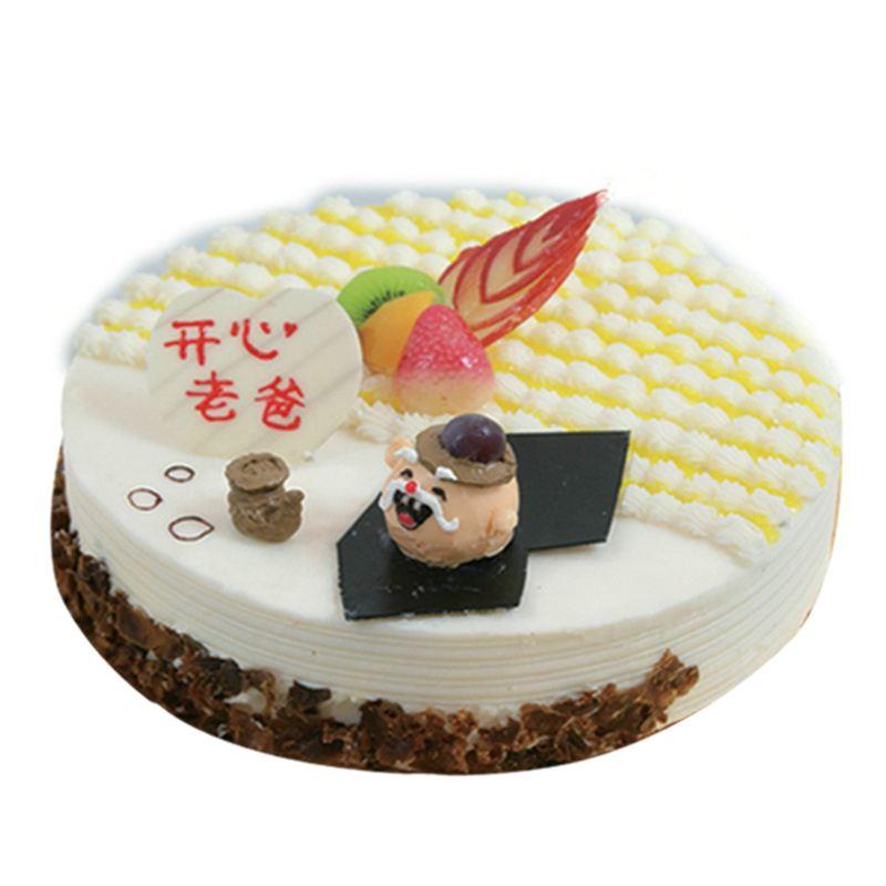 雨湖祝寿蛋糕图片