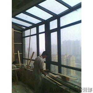 阳台封窗装修效果图