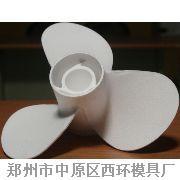 郑州市铸造消失模模具设计制造