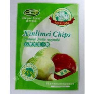 冷冻水饺食品包装袋 冷冻肉食食品塑料袋 冷冻复合塑料