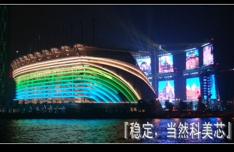深圳市科美芯纯光电技术有限公司-必
