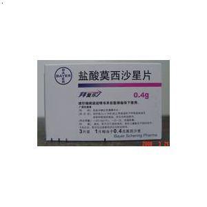 公司地址:广东省 广州市 经营模式:贸易型联系