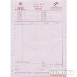 酒店宾馆客账单印刷,结账清单印刷,住客登记表印刷