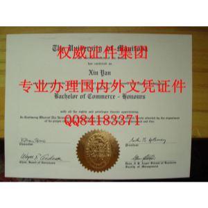 学历学位认证(上网可查)