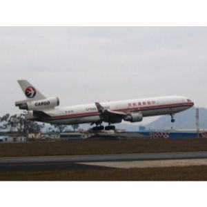 供应虹桥机场到呼和浩特空运上海机场航空货运上门提货