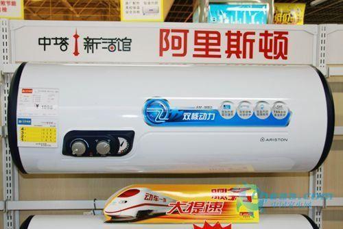 4,禁止使用;  5,调整或更换合格的减压阀 阿里斯顿电热水器常见故障图片