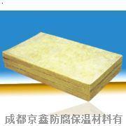 成都岩棉保温材料厂家 成都岩棉保温材料