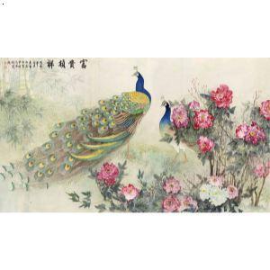 富贵吉祥 孔雀牡丹工笔画 王素华 精品