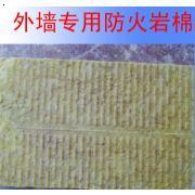 四川岩棉保温厂