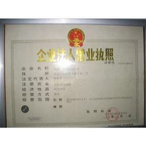 西安金石国际大酒店招聘信息_国际休闲商务会