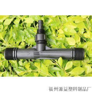 农业 园林 节水灌溉 设备 配件 滴灌 施肥器 温室大棚